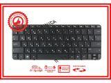 Цены на Клавиатура HP Mini 110-3128 11...
