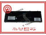Цены на Клавиатура HP DV6-1155 DV6-131...