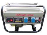 Цены на генератор энергомаш эг-87230