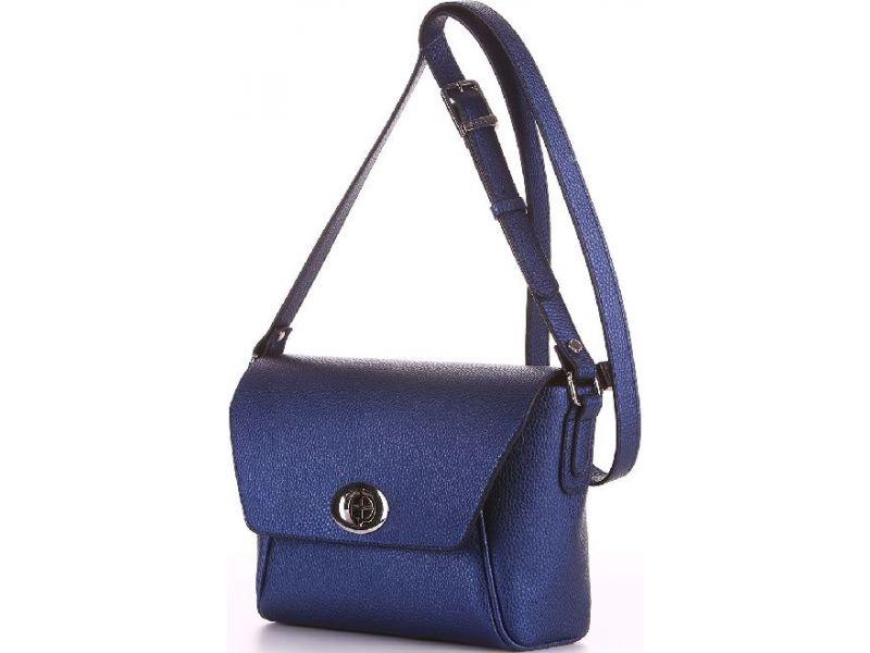 f6f88e9a8e89 Стильная насыщенно синяя женская сумка через плечо с регулируемым плечевым  ремнем Киев