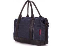 Оригинальная джинсовая сумка для походов в спортзал и на каждый день