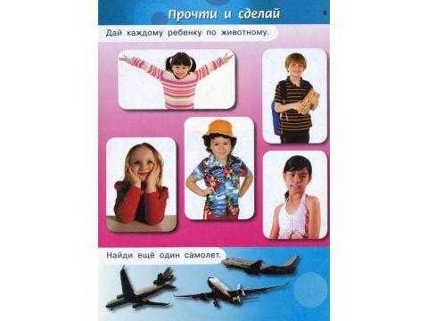Учимся писать по-английски, 978-5-17-064084-3 Запорожье
