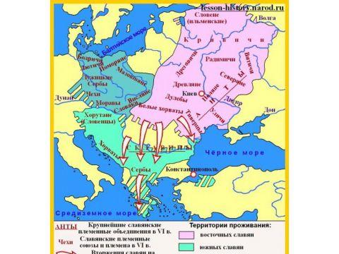 Заря славянства. V - первая половина VI века, 978-5-4444-2769-9 Запорожье