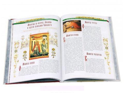 Православная икона в семье, 978-5-373-03204-9 Запорожье