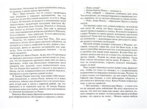 Канцлер империи, 978-5-9922-0722-4, 9785992212198 Запорожье