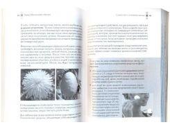 Как восстановить фигуру после родов (+ CD-ROM), 978-5-49807-042-1