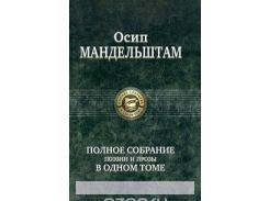 Досуг Люботнинский индивидуалки метро Приморская спб
