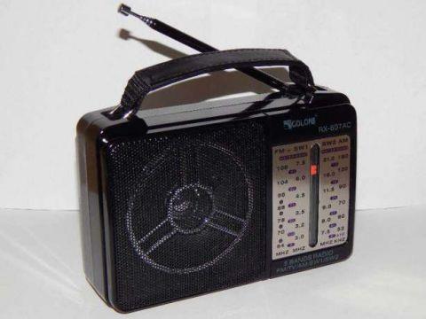 Радиоприёмник всеволновой GOLON RX-607 AC Киев