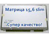 Цены на Матриця до HP 250 G3, 255 G3, ...