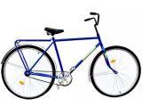 Цены на Велосипед Украина (ХВЗ) Взросл...