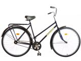 Цены на Велосипед Украина (ХВЗ) Дамка ...
