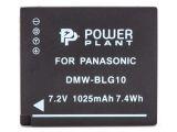 Цены на Аккумулятор PowerPlant Panason...