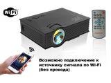 Цены на Проектор мультимедийный с Wi-F...