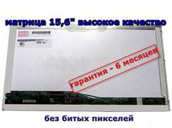 Матрицы 15,6 lp156wh4, LP156WH2, LTN156AT14, N156B6-L0B Доставка по Киеву
