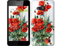 "Чехол на Microsoft Lumia 550 Маки ""523u-343-851"""