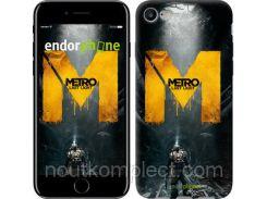 """Чехол на iPhone 7 Metro. Last light """"631c-336-851"""""""