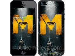 """Чехол на iPhone 5s Metro. Last light """"631c-21-851"""""""