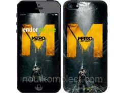 """Чехол на iPhone 5 Metro. Last light """"631c-18-851"""""""