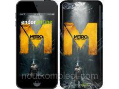 """Чехол на iPod Touch 5 Metro. Last light """"631c-35-851"""""""