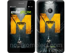 "Чехол на Microsoft Lumia 535 Metro. Last light ""631u-130-851"""
