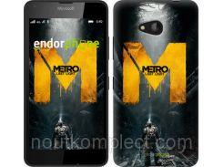 "Чехол на Microsoft Lumia 640 Metro. Last light ""631c-273-851"""