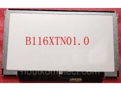 Матрица B116XTN01.0 оригинал, качество