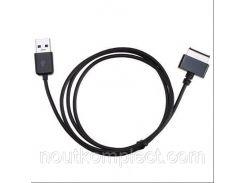 Кабель PowerPlant USB 2.0 AM - Asus special 1.5m