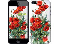 """Чехол на iPhone 5s Маки """"523c-21-851"""""""