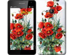 "Чехол на Microsoft Lumia 535 Маки ""523u-130-851"""