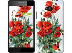 "Чехол на Microsoft Lumia 640 Маки ""523c-273-851"""
