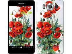 "Чехол на Microsoft Lumia 950 Dual Sim Маки ""523u-294-851"""