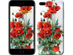 "Чехол на iPhone 7 Plus Маки ""523c-337-851"""