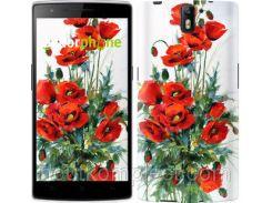 """Чехол на OnePlus 1 Маки """"523u-379-851"""""""