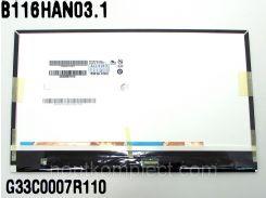 Матрица B116HAN03.1 оригинал