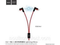 Кабель Lightning Hoco X12 One pull two L shape magnetic adsorption +micro красный
