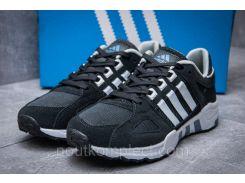Кроссовки мужские Adidas EQT Support 93, серые (11656),  [  42 44 45  ]