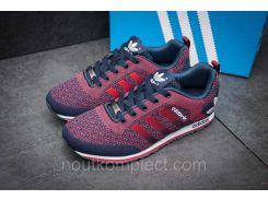 Кроссовки мужские Adidas, темно-синий (2484-9),  [  41 44 45 46  ]