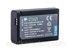 Аккумулятор PowerPlant Samsung BP1410 1300mAh