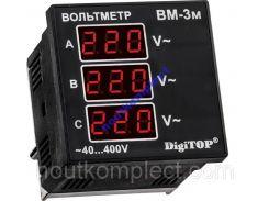 Вольтметр цифровой трехфазный ВМ-3м переменный ток