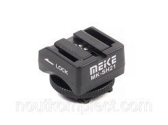Адаптер для вспышек Meike Sony MK-SH21