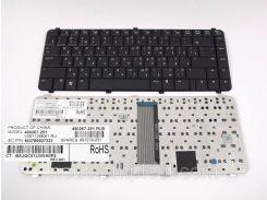 Клавиатура для HP 6530S, 6730S, 6531S, 6535S, 6731S, 6735S