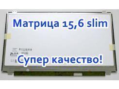 Матрица 40 пин B156XW04,B156XTN04,LP156WHB,N156BGE-L31,LP156WH3