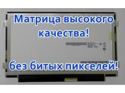 Матрица 10,1 слим D270, B101AW06,BA101WS1,HSD101PFW4, N101L6-L0D