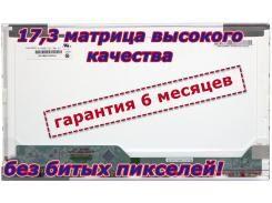 Матрица LP173WD1 N173FGE-L23 LTN173KT01 B173RW01 17,3 Доставка по Киев