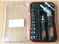Набор инструментов АХ-8228 отвертка-трещетка 61 предмет