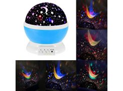 Ночник-проектор Звездное небо Star Master Dream rotating projection lamp