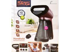 Ручной отпариватель для одежды и штор DSP KD1075
