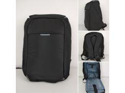 Рюкзак Антивор c защитой от карманников Чёрный