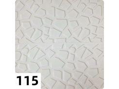 Потолочные декоративные панели  (самоклейка) (7мм)