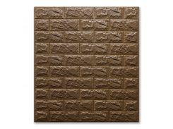 3D Панель для стен:цвет однотонный (под кирпич) лофт (самоклеящиеся) 7мм Коричневый
